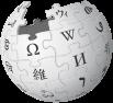 103px-Wikipedia-logo-v2.svg