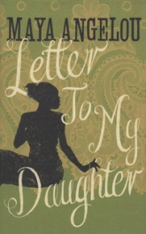 kat-letter-to-my-daughter