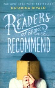 HIWF Readers