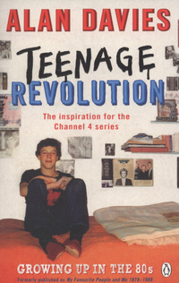 Ang Teenage Revolution