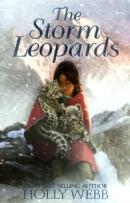 Xmas Leopard